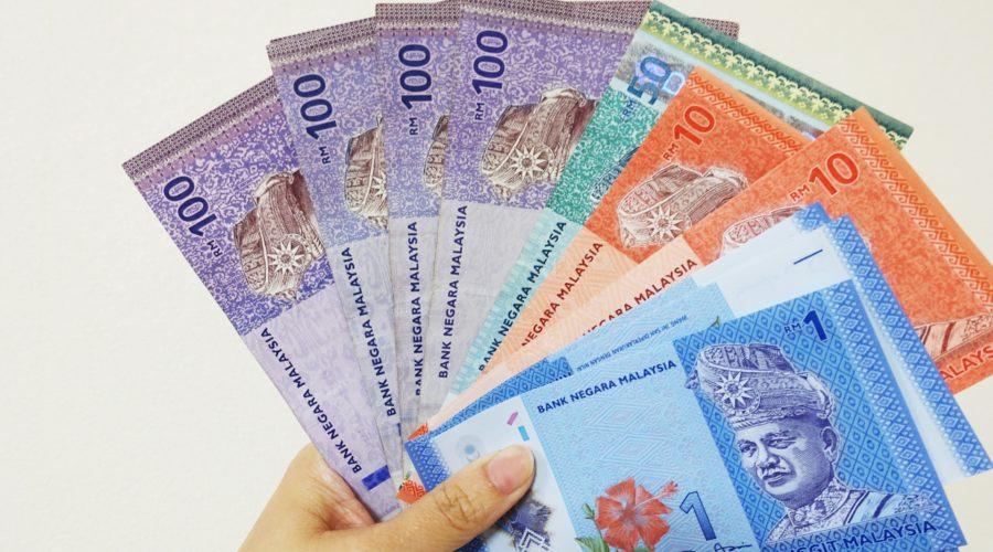 マレーシアリンギット紙幣