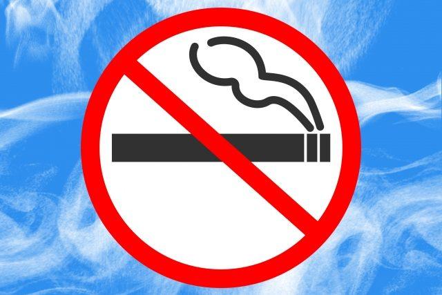 タバコ禁煙