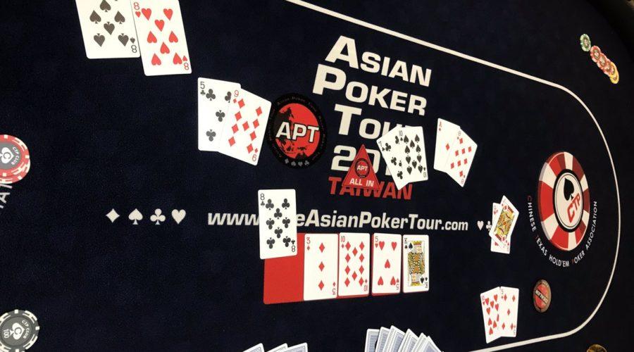 APT台湾PLO