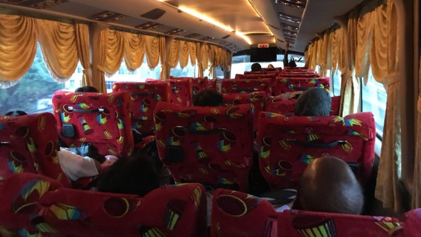 シンガマレーバス