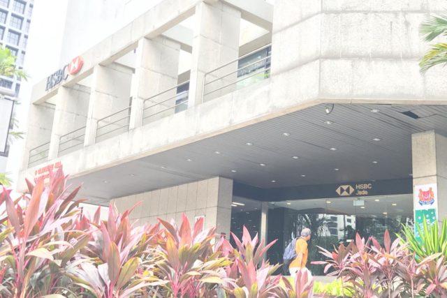 HSBCシンガポール