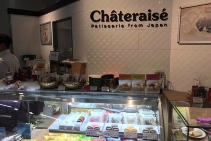 chateraisepatisserieappearance