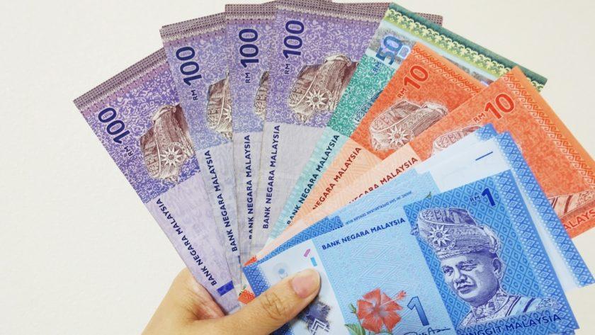 マレーシア紙幣