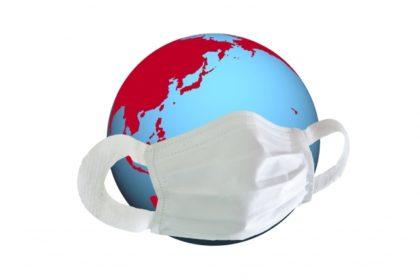 地球感染予防