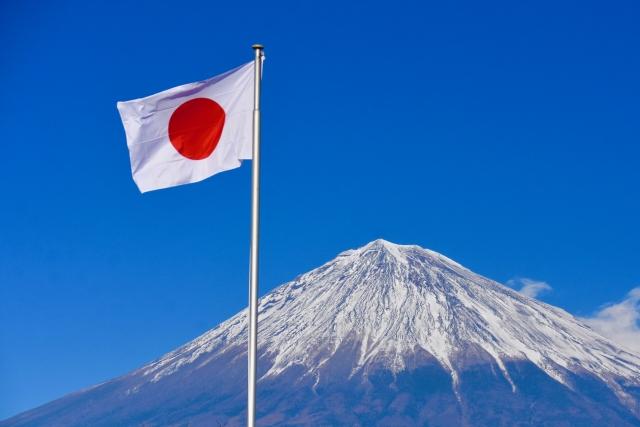 日本口座開設イメージ